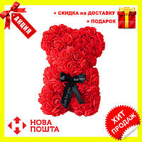 Красивый мишка из латексных 3D роз 40 см с лентой в подарочной коробке , Коралловый, Новинка