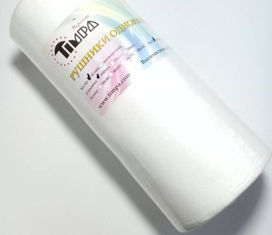 Полотенца салфетки одноразовые Тимра 25*40 50шт