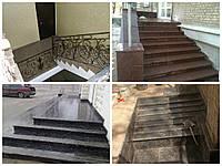 Купить гранитные ступени в Харькове