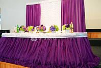 Украшение свадебного стола и фона, оформление президиума тканью с объемными розами