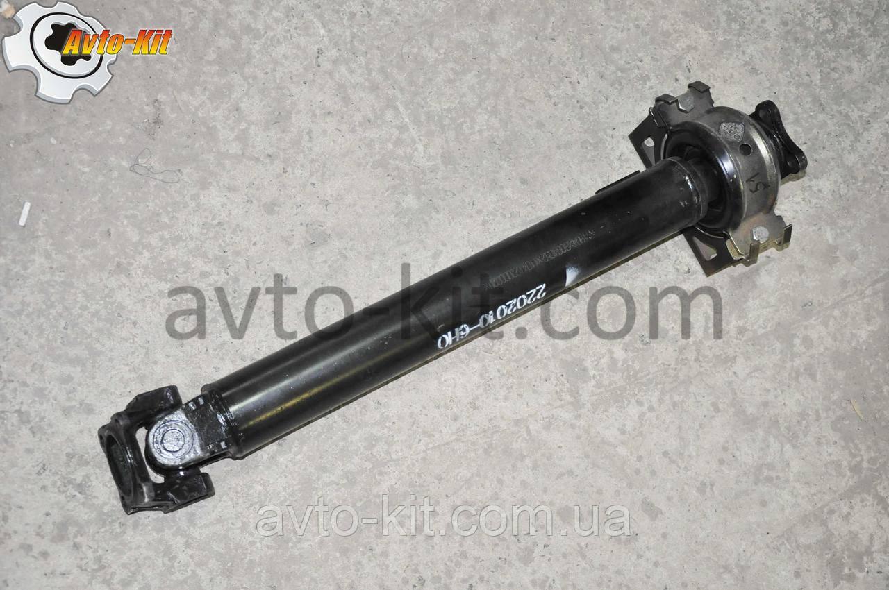 Вал карданный задний в сборе без опоры (1470 мм) FAW 1051 ФАВ 1051 (3,17)