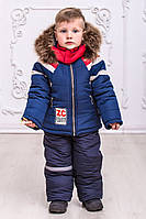 Комбінезон роздільний зимовий для хлопчика (92-110р), фото 1
