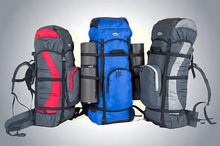 Рюкзаки туристические сумки, экипировка