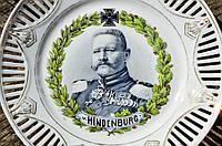 Антикварная Тарелка,блюдо! Первая мировая. 1914 г. Рейхспрезидент. Гинденбург. Hindenburg