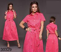 Приталенное женское летнее платье в горошек р. 42-46