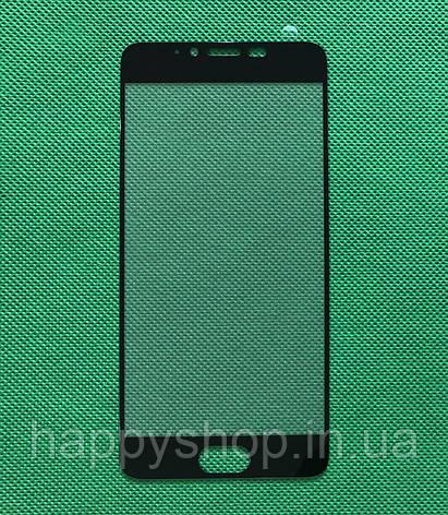 Защитное стекло Full screen для Meizu M5 (Черное), фото 2