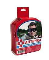 Аптечка мини индивидуальная , фото 1
