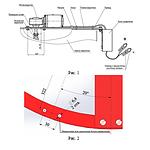 Привод к медогонке электрический, червячный с алюминиевым корпусом 12В. Модель 2 - сенсорным блоком управления, фото 6