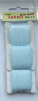 Акрил для вышивки: панг. №1267, фото 1
