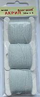 Акрил для вышивки: пыльный голубой, фото 1