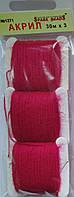 Акрил для вышивки: яркий пурпурно-красный, фото 1