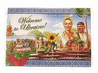 Почтовая открытка Добро пожаловать (Патриотические открытки)