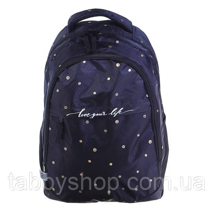 Рюкзак школьный GoPack 131M-3
