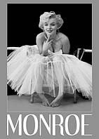 Открытка Marilyn Monroe -Ballerina