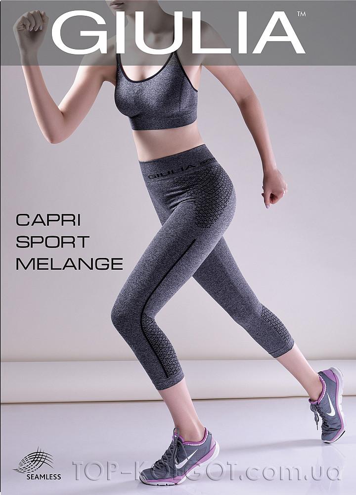 4070db2769657 Женские капри для спорта GIULIA Capri Sport Melange model 2 - Интернет- магазин