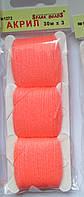 Акрил для вышивки: яркий оранжево-розовый