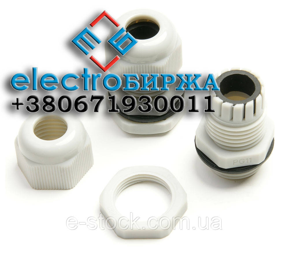 Кабельний ввод PG 16 (гермовводы, сальники, муфты) и метрической резьбой