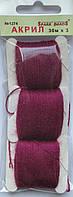Акрил для вышивки: тёмный пурпурно-красный. №1274(12112), фото 1