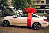 Большой подарочный бант на машину, упаковка габаритных подарков, напрокат большой бант
