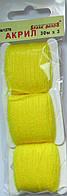 Акрил для вышивки: жёлтый очень яркий, фото 1