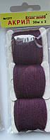 Акрил для вышивки: тёмно пурпурный. №1277, фото 1