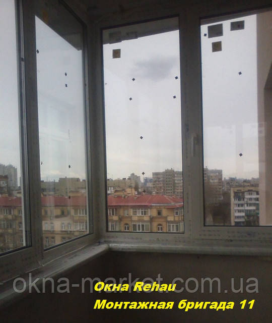 Балкон Вышгород по доступной цене