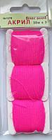 Акрил для вышивки: персидский розовый. №1278, фото 1