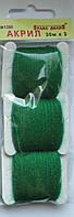 Акрил для вышивки: мятно зелёный. №1280, фото 1