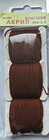 Акрил для вышивки: коричневый. №1282, фото 1