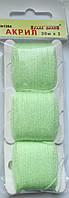Акрил для вышивки: фисташковый. №1284, фото 1