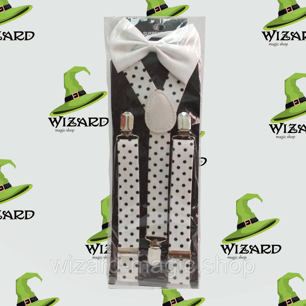 Подтяжки с галстуком белые