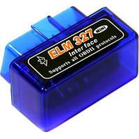 Сканер OBDII Bluetooth ELM327 V1.5 (двухплатный)