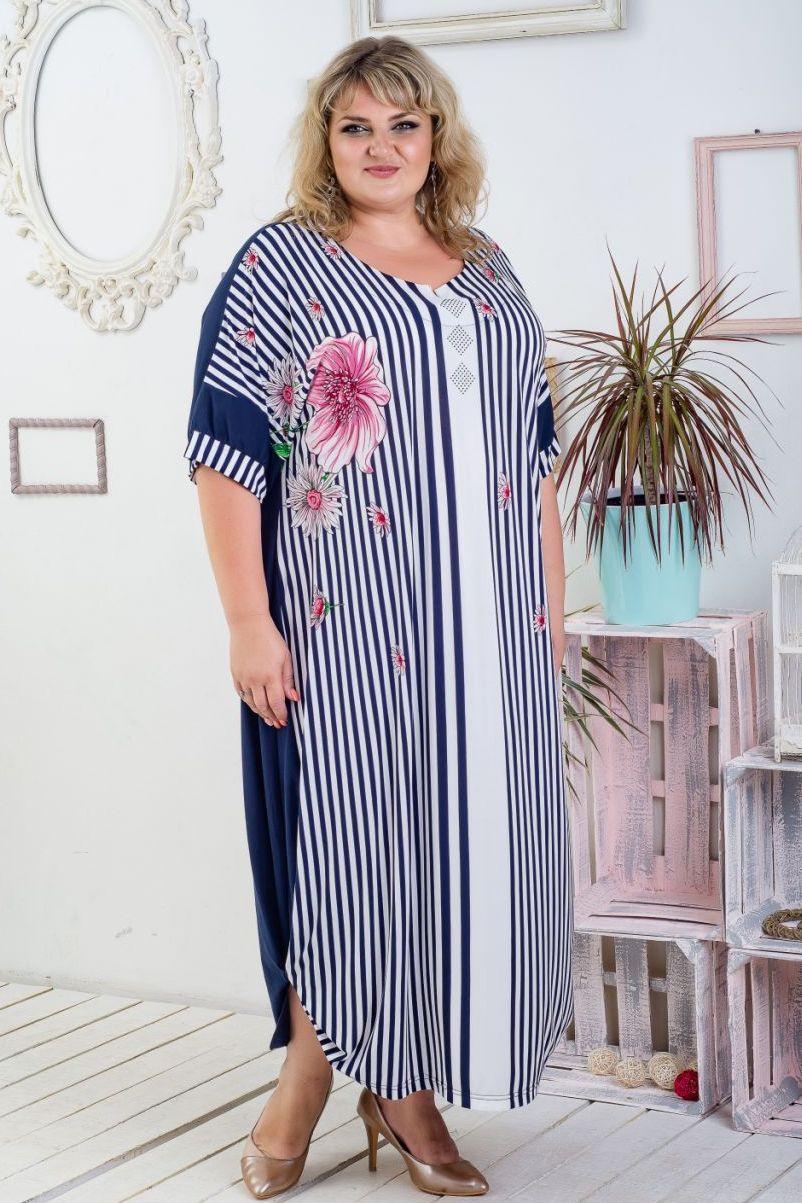 Женское летнее платье Анастасия розовый (60-66)