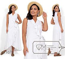 Модное летнее женское платье в пол на запах  батал 50-56 размер
