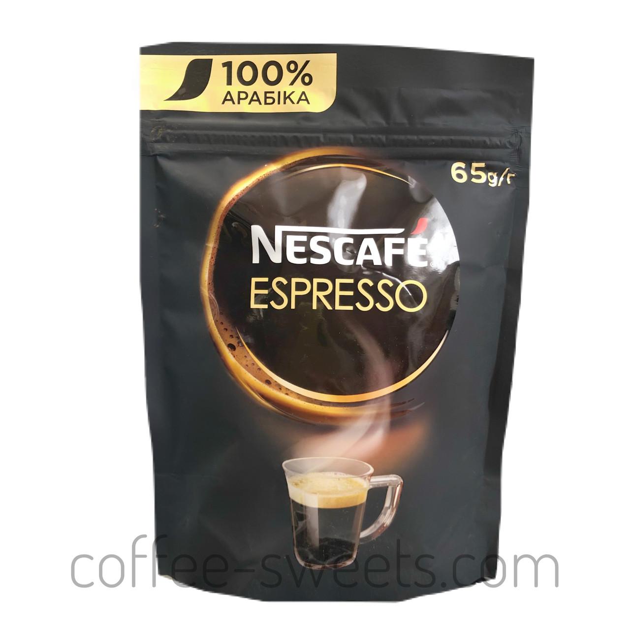 Кофе растворимый Nescafe Espresso 65 g