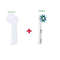 Насадка для зубной щетки ORAL-B Cross Action  + защитный колпачок, фото 1