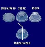 Стакан одноразовый пластиковый арт.75077 РР, фото 3