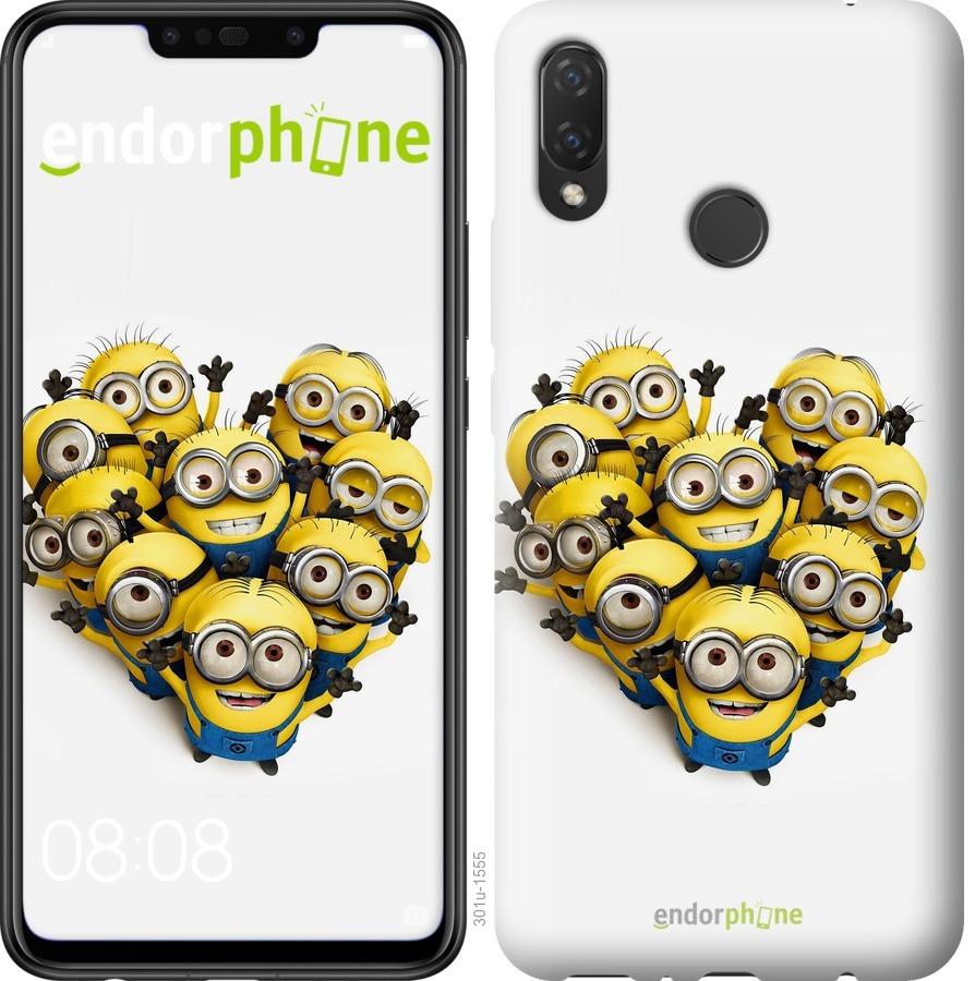 Чехол для телефона Huawei P Smart Plus Миньоны 4