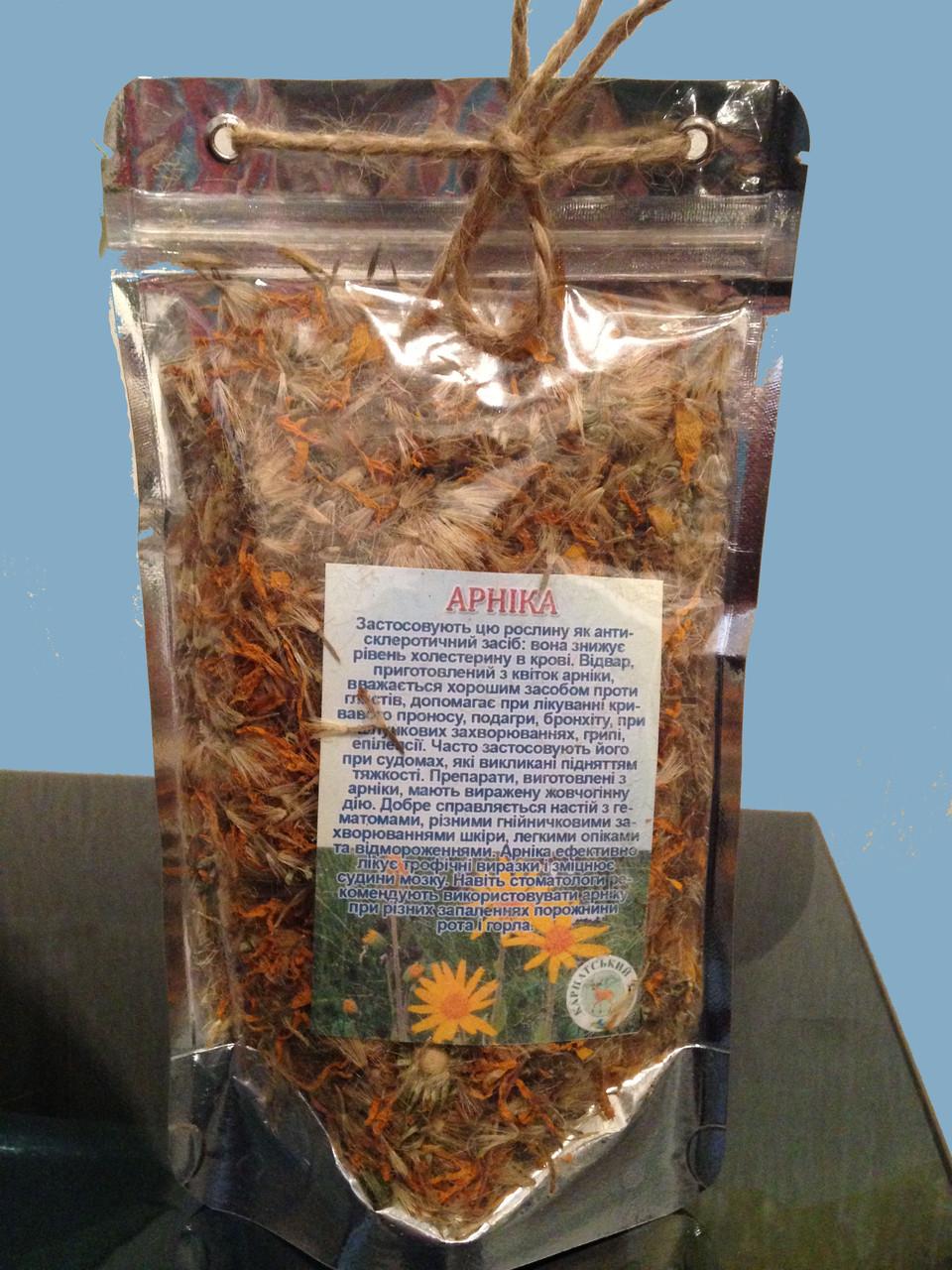 Арника 20 грамм