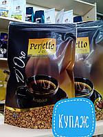 Perfetto D`Oro растворимый сублимированный м/у 150г