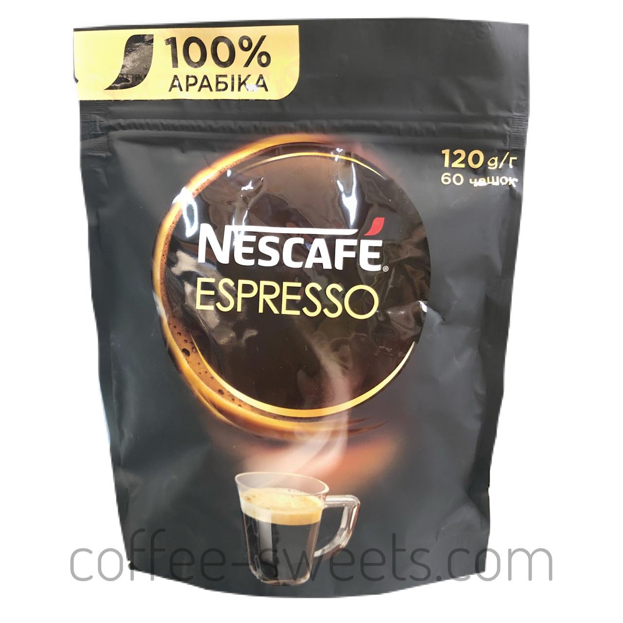 Кофе растворимый Nescafe Espresso 120 g