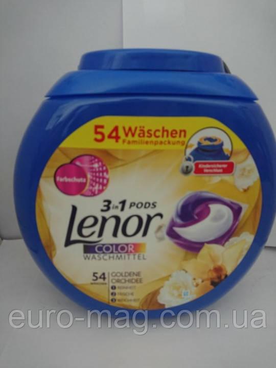 Lenor 3 in 1 pods 54 капсули щ