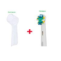 Насадка для зубной щетки ORAL-B floss action  + защитный колпачок, фото 1