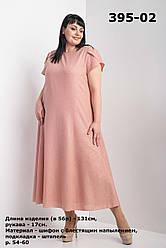Женское легкое летнее платье больших размеров Роксана, р 54,56,60