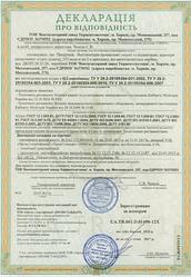 Декларація відповідності Технічним регламентам (ТР)