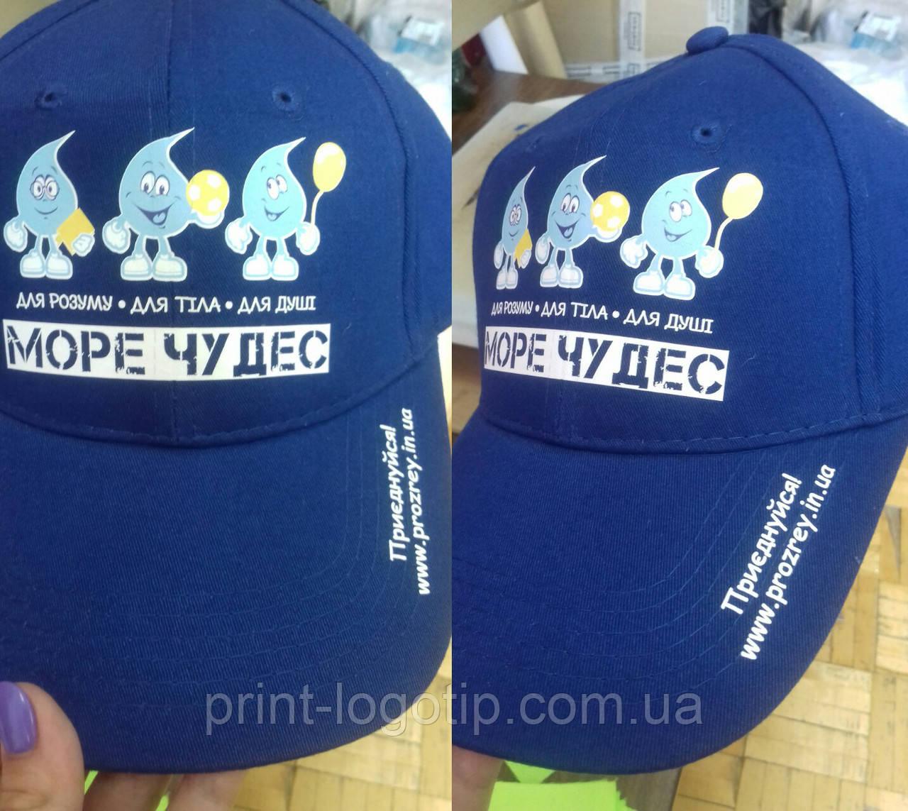 Нанесение логотипа на кепки в Киеве