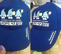 Нанесение логотипа на кепки в Киеве, фото 1