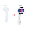 Насадка для зубной щетки ORAL-B 3D White  + защитный колпачок