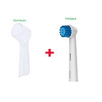 Насадка для зубной щетки ORAL-B Sensitive (EBS17)  + защитный колпачок, фото 1
