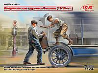 Американские грузчики бензина (1910-е г.). Сборная модель. 1/24 ICM 24018